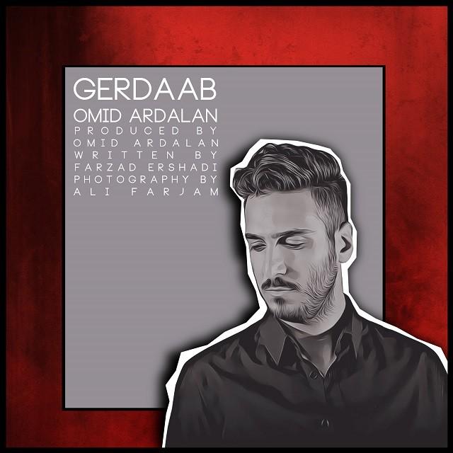 نامبر وان موزیک   دانلود آهنگ جدید Omid-Ardalan-Gerdaab