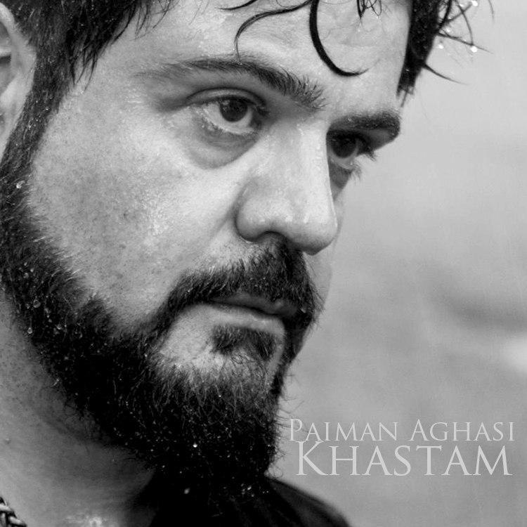 نامبر وان موزیک | دانلود آهنگ جدید Paiman-Aghasi-Khastam