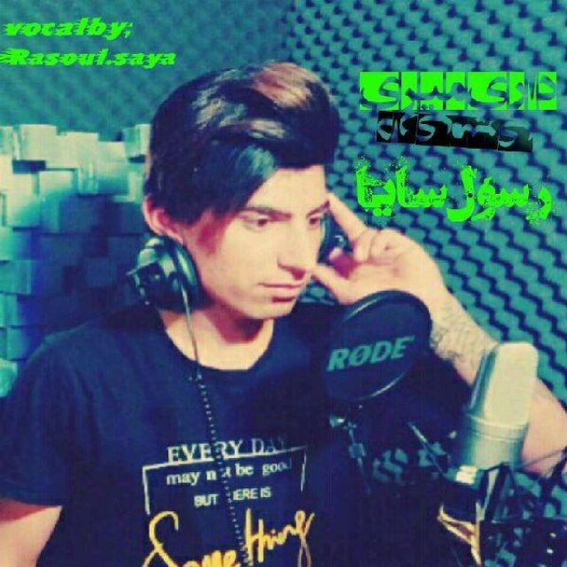 نامبر وان موزیک | دانلود آهنگ جدید Rasoul-Saya-Dari-Miri