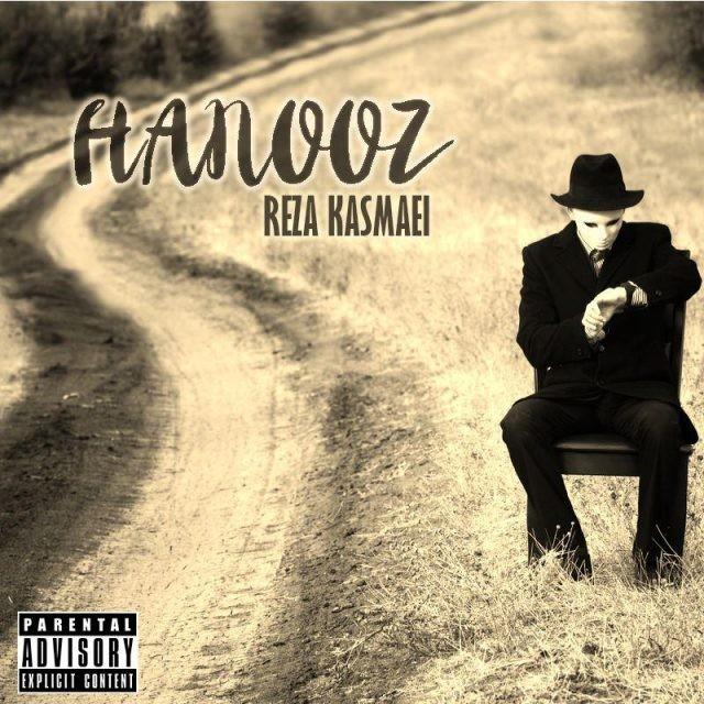 نامبر وان موزیک | دانلود آهنگ جدید Reza-Kasmaei-Hanooz