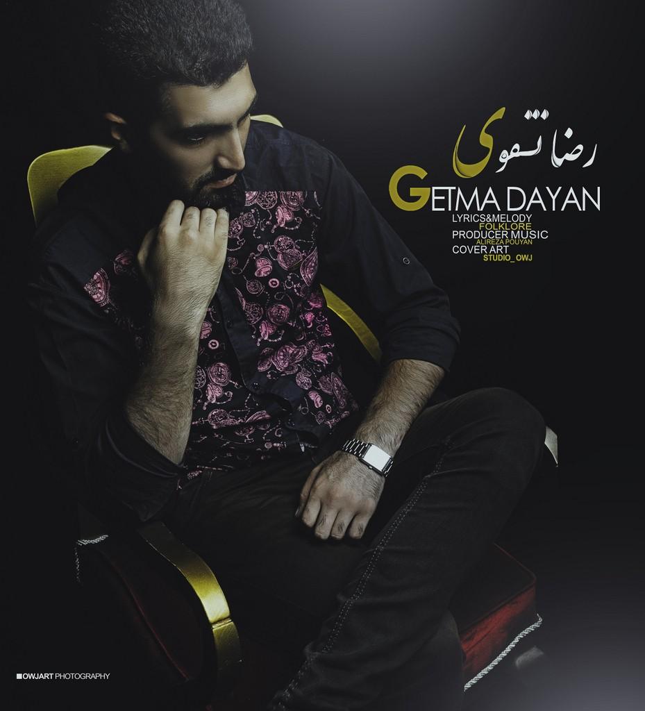 نامبر وان موزیک | دانلود آهنگ جدید Reza-Naghavi-Getma-Dayan