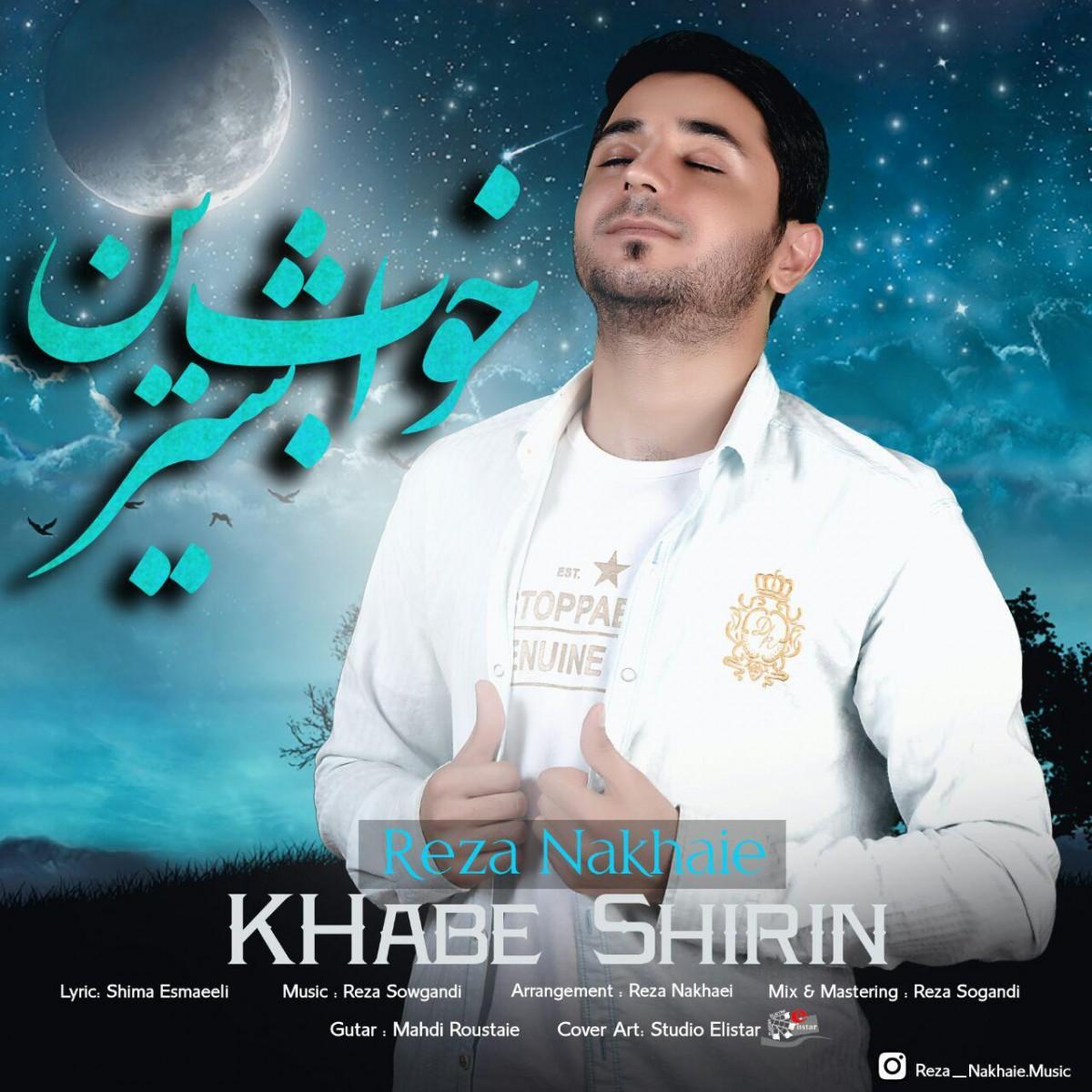 نامبر وان موزیک | دانلود آهنگ جدید Reza-Nakhaie-Khabe-Shirin