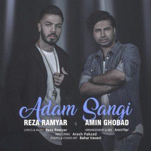 نامبر وان موزیک | دانلود آهنگ جدید Reza-Ramyar-Adam-Sangi-Ft-Amin-Ghobad-300x300