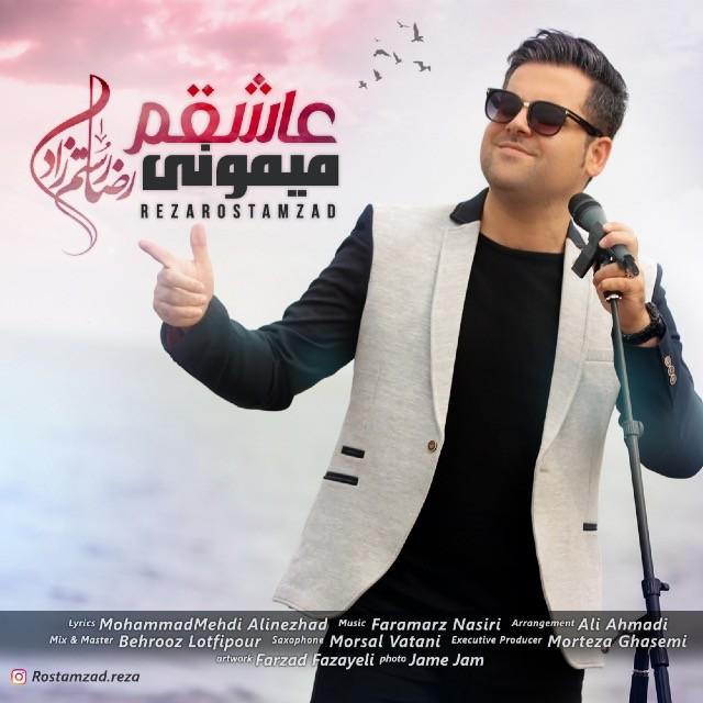 نامبر وان موزیک | دانلود آهنگ جدید Reza-Rostamzad-Ashegham-Mimooni