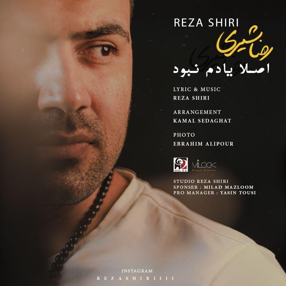 نامبر وان موزیک | دانلود آهنگ جدید Reza-Shiri-Aslan-Yadam-Nabood