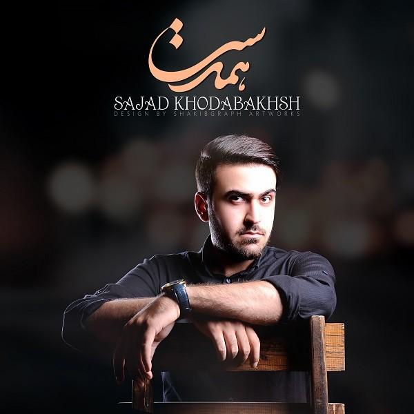 نامبر وان موزیک | دانلود آهنگ جدید Sajad_Khoda_Bakhsh_Hamdast