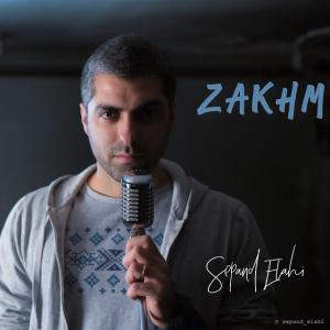 نامبر وان موزیک | دانلود آهنگ جدید Sepand-Elahi-Zakhm-300x300