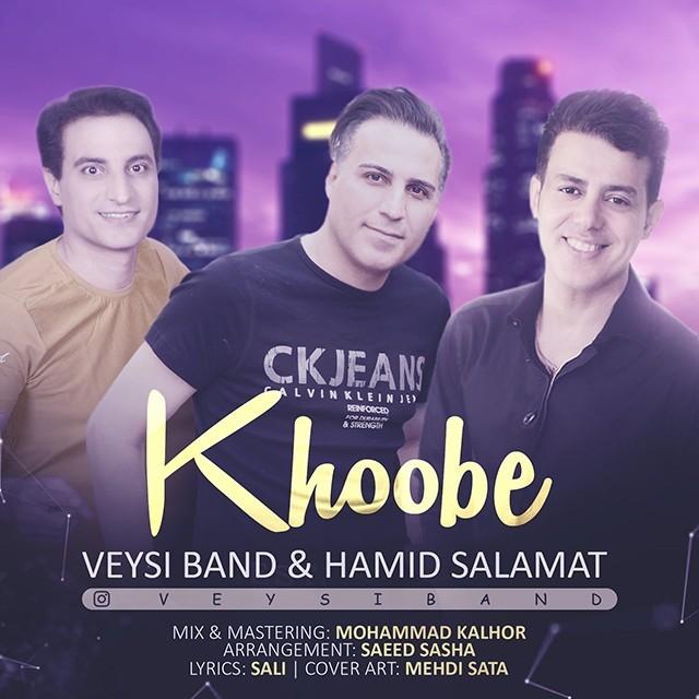 نامبر وان موزیک | دانلود آهنگ جدید Veysi-Band-Khoobe-Ft-Hamid-Salamat