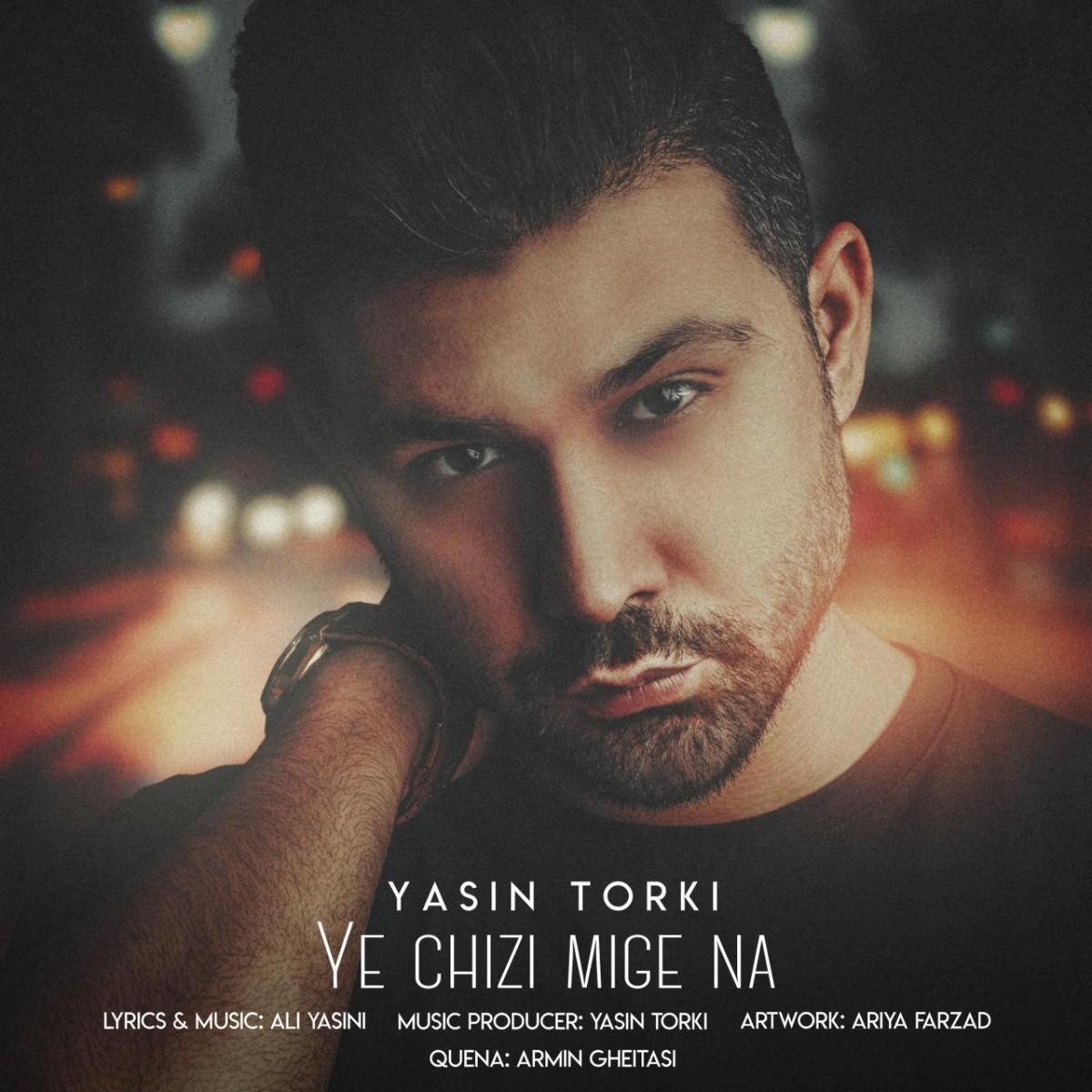نامبر وان موزیک | دانلود آهنگ جدید Yasin-Torki-Ye-Chizi-Mige-Na