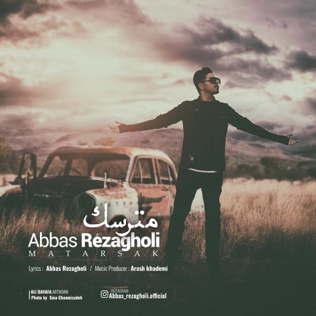 نامبر وان موزیک | دانلود آهنگ جدید Abbas-Rezagholi-Matarsak