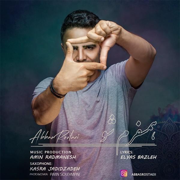 نامبر وان موزیک | دانلود آهنگ جدید Abbas-Rostaei-Hamsafaram-Sho