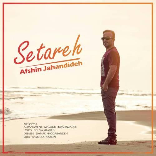 نامبر وان موزیک | دانلود آهنگ جدید Afshin-Jahandideh-Setareh