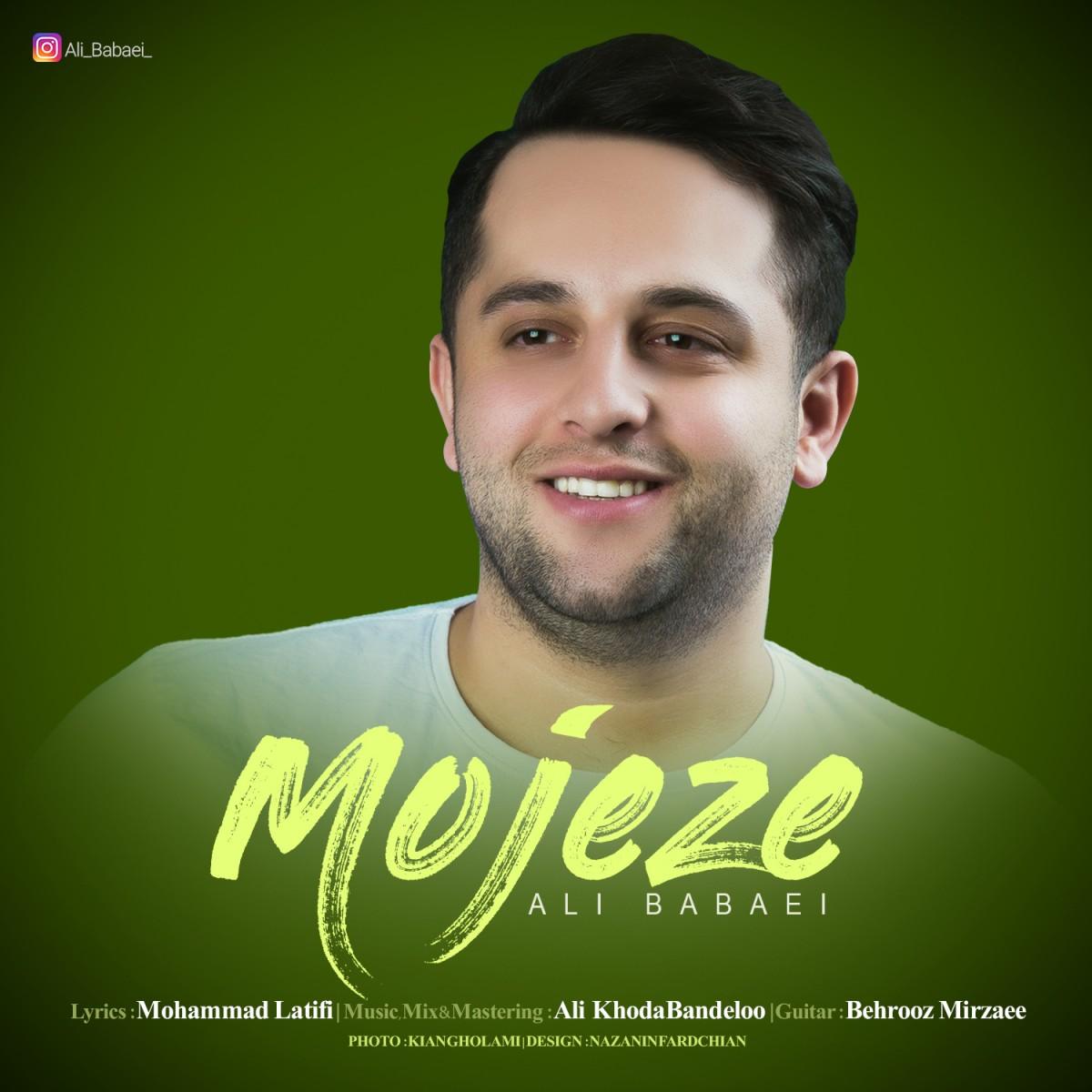 نامبر وان موزیک | دانلود آهنگ جدید Ali-Babaei-Mojeze