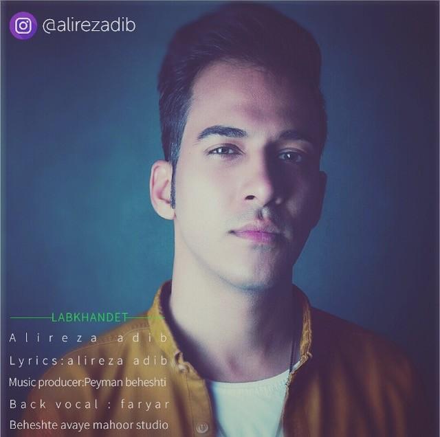 نامبر وان موزیک | دانلود آهنگ جدید Alireza-Adib-Labkhandet