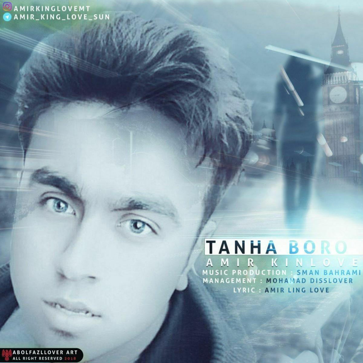 نامبر وان موزیک | دانلود آهنگ جدید Amir-King-Love-Tanha-Boro