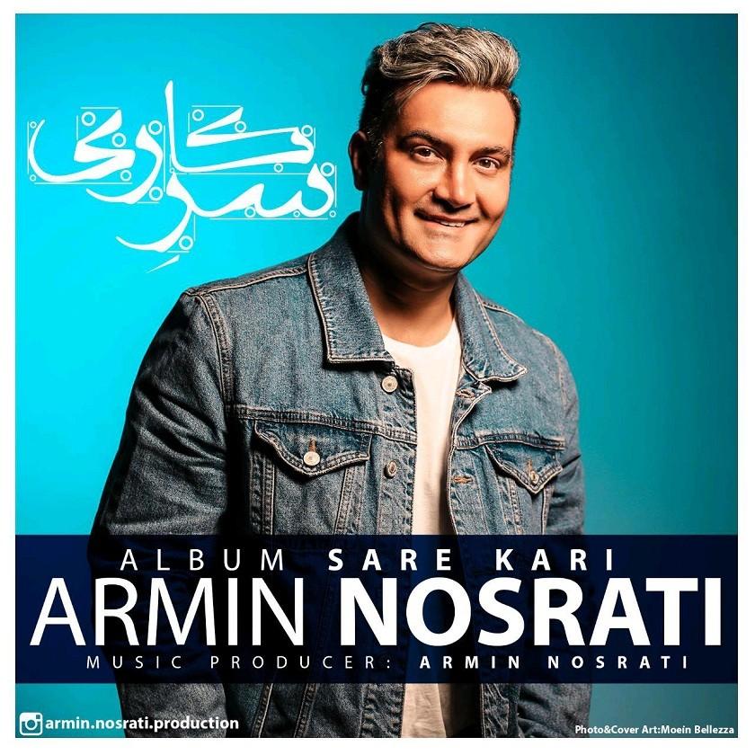 نامبر وان موزیک   دانلود آهنگ جدید Armin-Nosrati-Sare-Kari