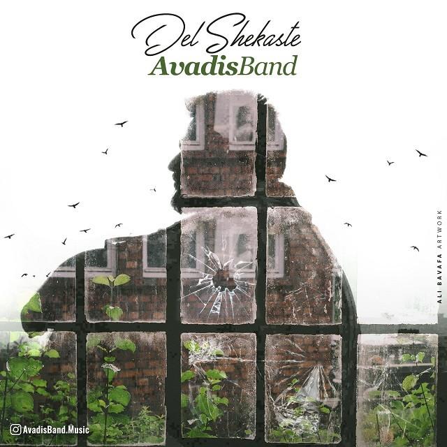 نامبر وان موزیک   دانلود آهنگ جدید Avadis-Band