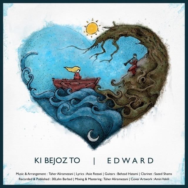 نامبر وان موزیک | دانلود آهنگ جدید Edward-Ki-Bejoz-To
