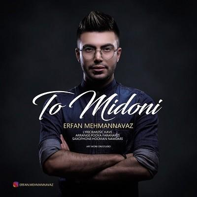 نامبر وان موزیک   دانلود آهنگ جدید Erfan-Mehman-Navaz-To-Midoni