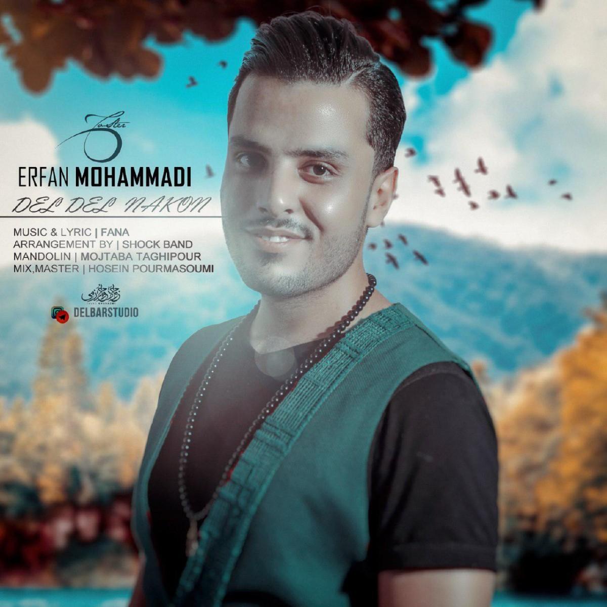 نامبر وان موزیک   دانلود آهنگ جدید Erfan-Mohammadi-Del-Del