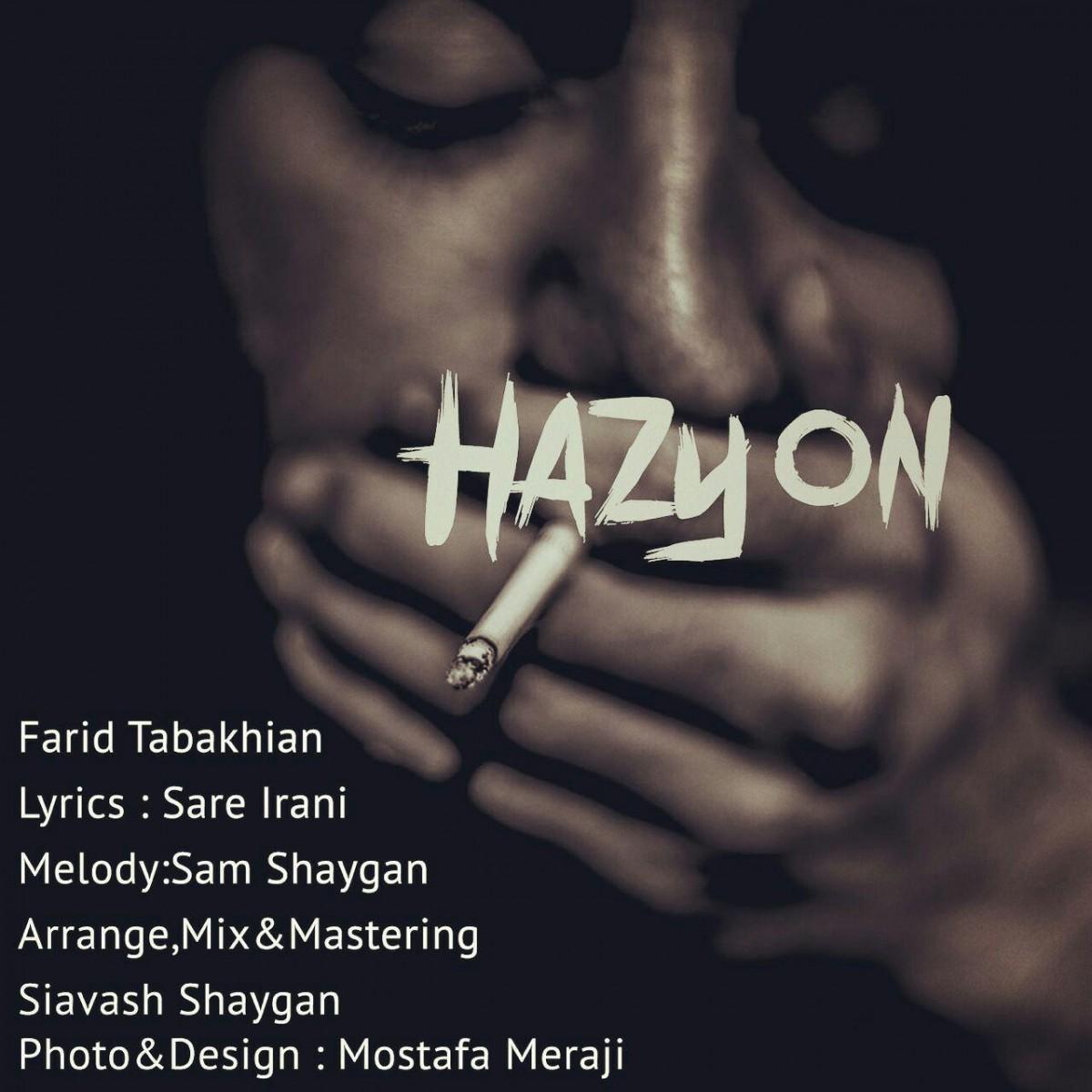 نامبر وان موزیک   دانلود آهنگ جدید Farid-Tabakhian-Hazyon
