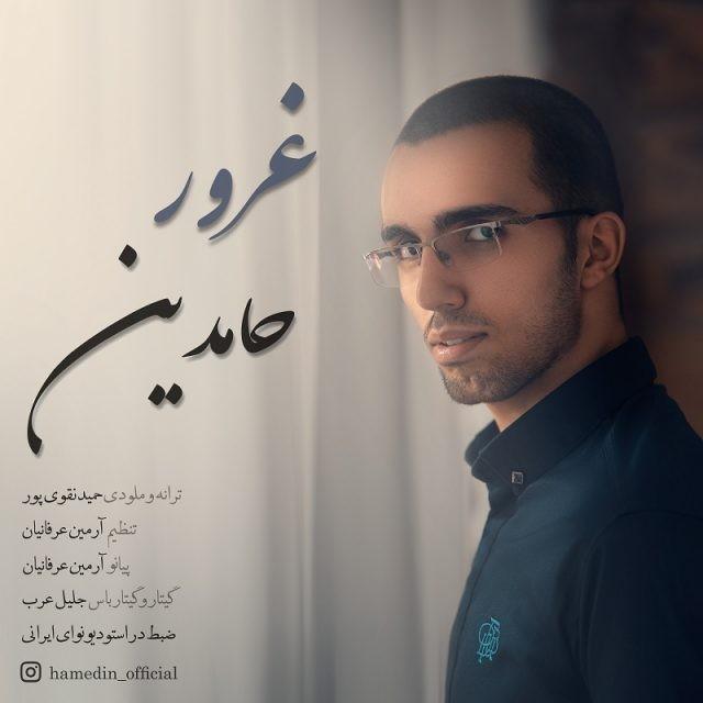 نامبر وان موزیک | دانلود آهنگ جدید Hamedin-Ghoroor