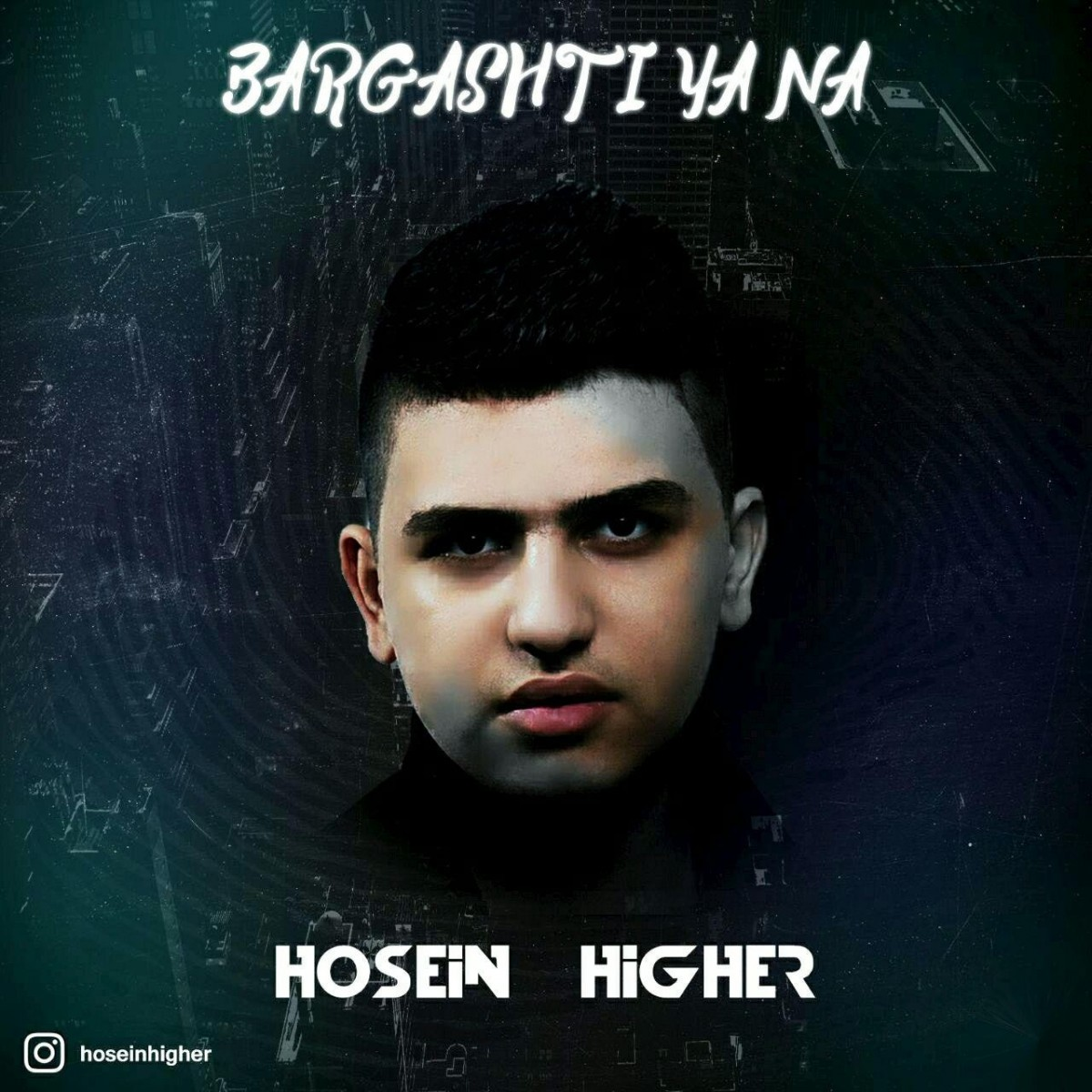 نامبر وان موزیک | دانلود آهنگ جدید Hosein-Higher-Bargashti-Ya-Na