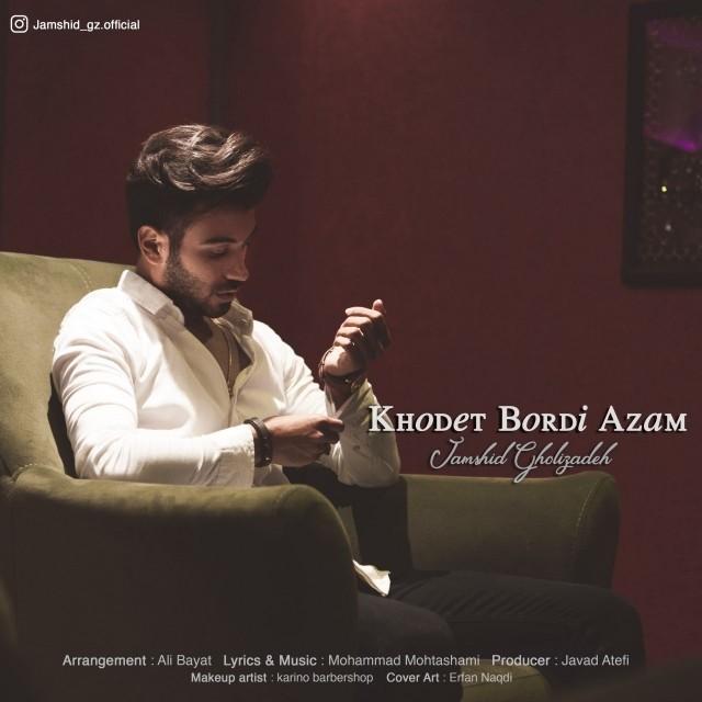 نامبر وان موزیک   دانلود آهنگ جدید Jamshid-Gholizadeh-Khodet-Bordi-Azam