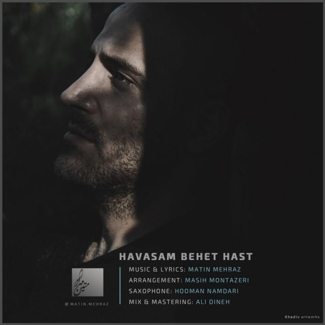 نامبر وان موزیک | دانلود آهنگ جدید Matin-Mehraz-Havasam-Behet-Hast
