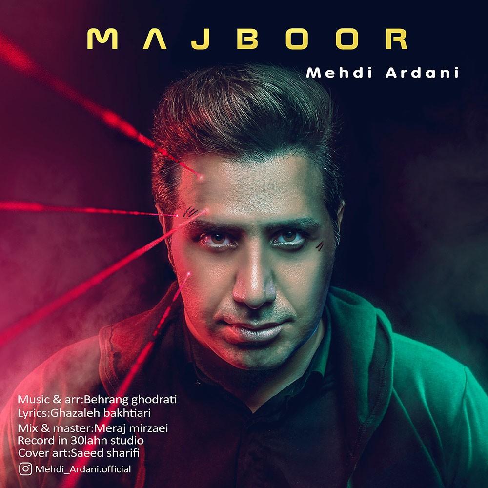 نامبر وان موزیک | دانلود آهنگ جدید Mehdi-Ardani-Majboor