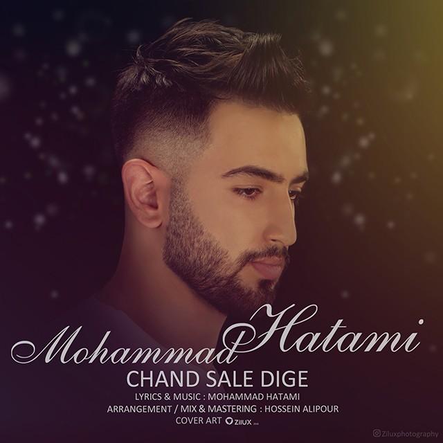نامبر وان موزیک | دانلود آهنگ جدید Mohammad-Hatami-Chand-Sale-Dige
