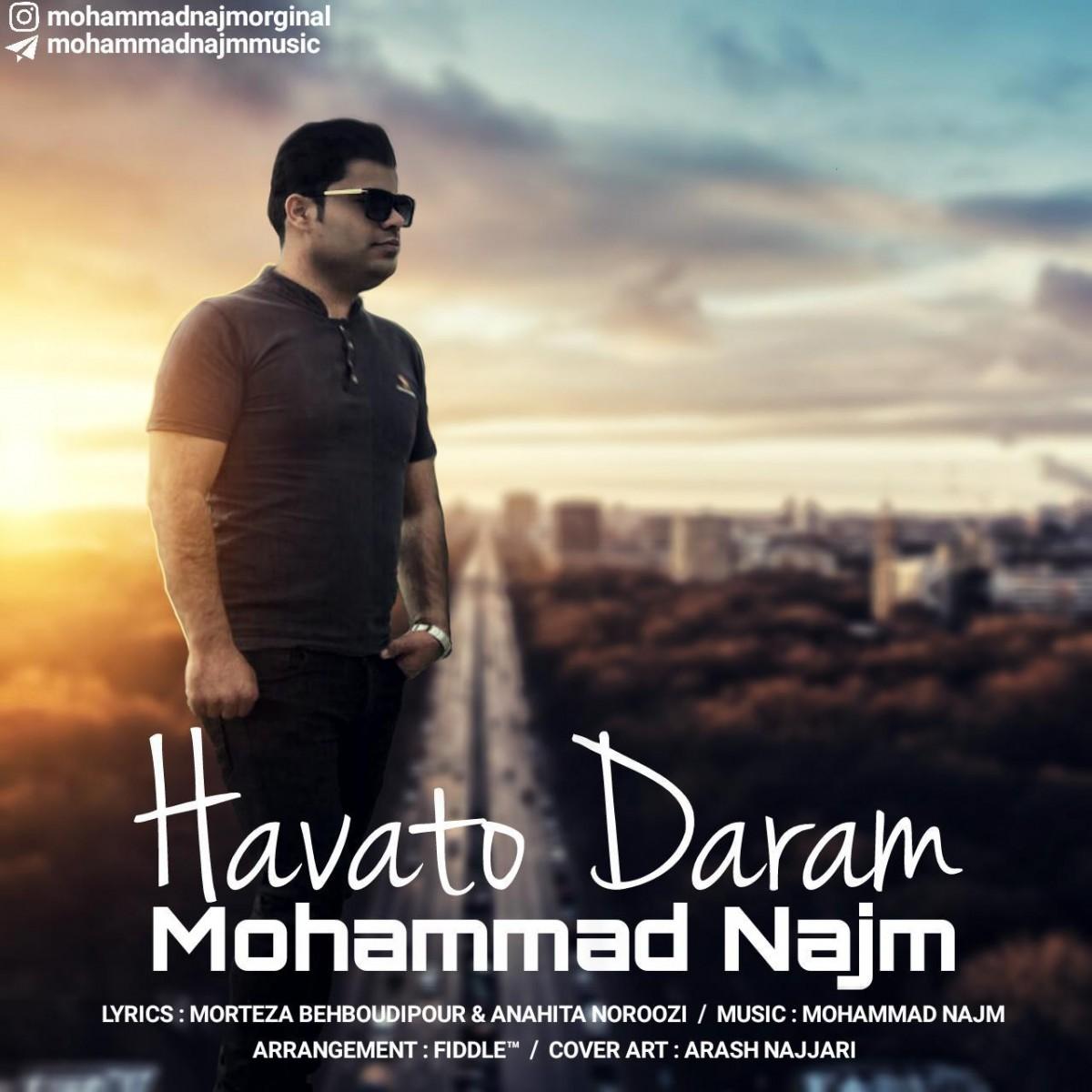 نامبر وان موزیک | دانلود آهنگ جدید Mohammad-Najm-Havato-Daram