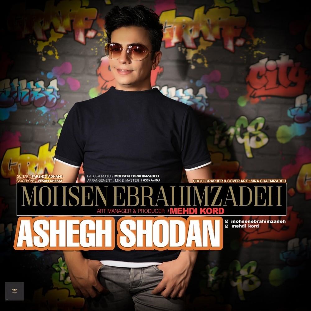نامبر وان موزیک | دانلود آهنگ جدید Mohsen-Ebrahimzadeh-Ashegh-Shodam