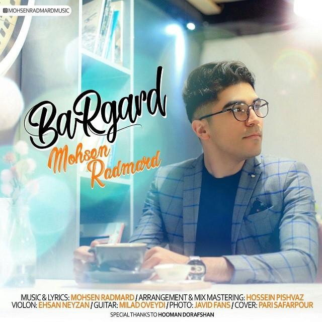 نامبر وان موزیک | دانلود آهنگ جدید Mohsen-Radmard