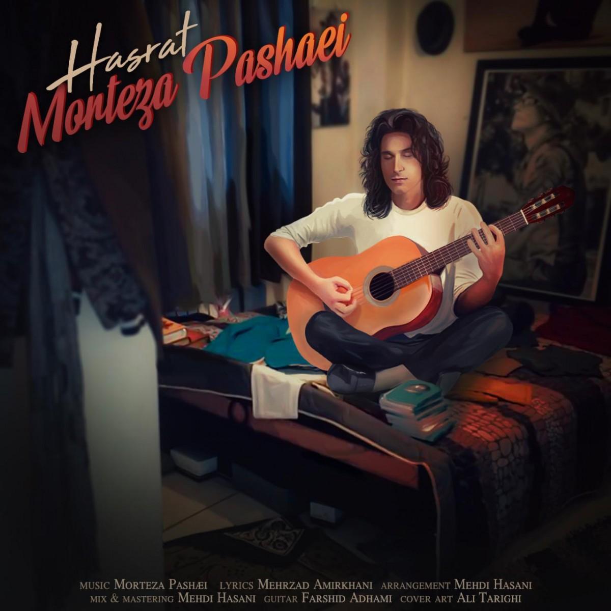 نامبر وان موزیک | دانلود آهنگ جدید Morteza-Pashaei-Hasrat