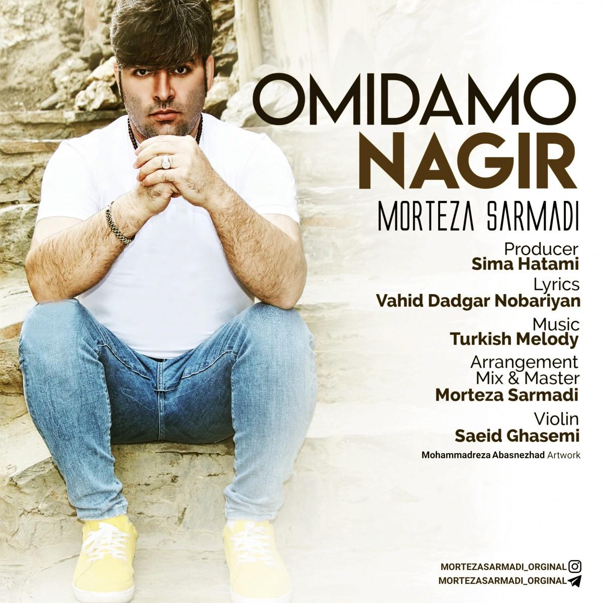نامبر وان موزیک | دانلود آهنگ جدید Morteza-Sarmadi-Omidamo-Nagir