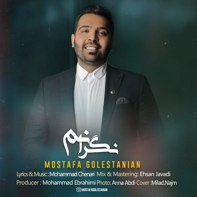 نامبر وان موزیک   دانلود آهنگ جدید Mostafa-Golestanian-Negaranam