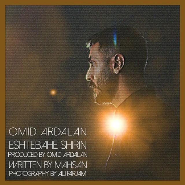 نامبر وان موزیک | دانلود آهنگ جدید Omid-Ardalan-Eshtebahe-Shirin