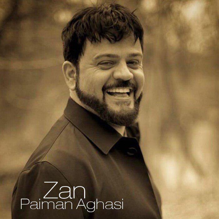 نامبر وان موزیک | دانلود آهنگ جدید Paiman-Aghasi-Zan