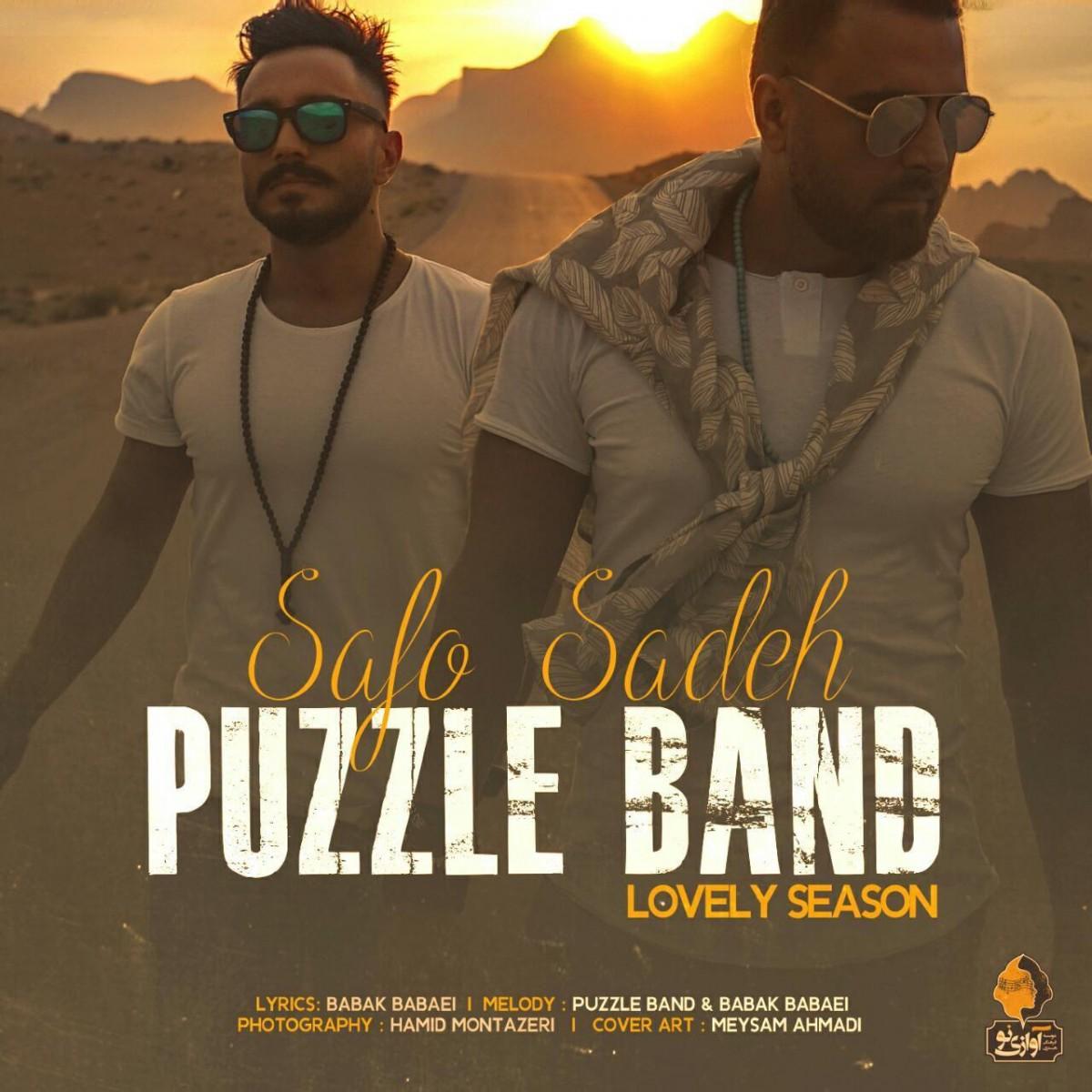 نامبر وان موزیک | دانلود آهنگ جدید Puzzle-Band-Safo-Sadeh