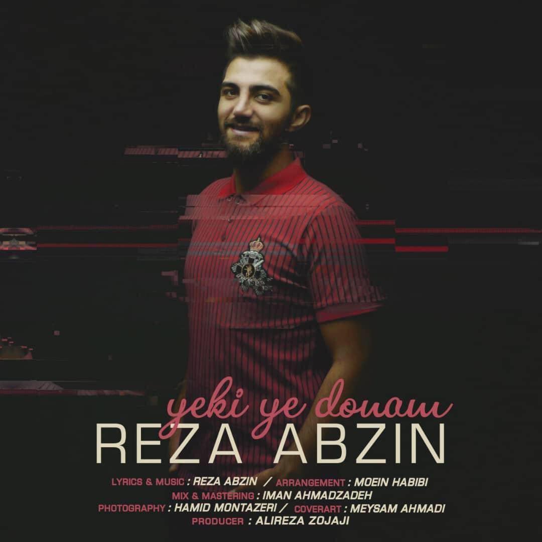 نامبر وان موزیک   دانلود آهنگ جدید Reza-Abzin-Yeki-Ye-Donam