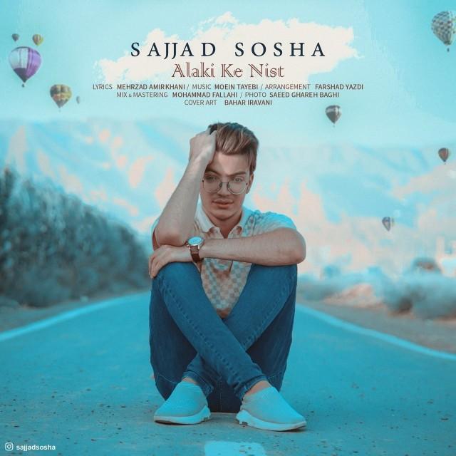 نامبر وان موزیک   دانلود آهنگ جدید Sajjad-Sosha-Alaki-Ke-Nist