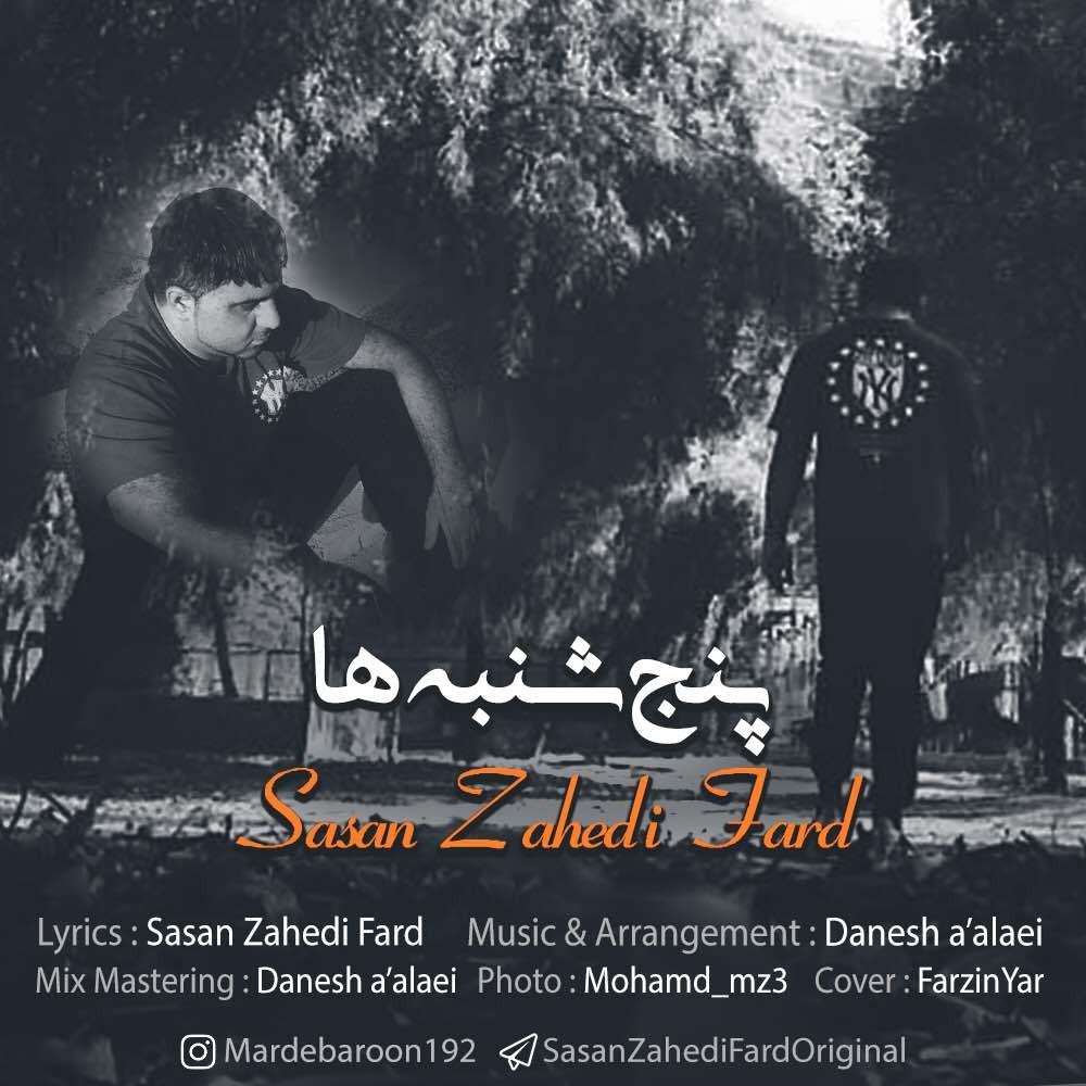 نامبر وان موزیک | دانلود آهنگ جدید Sasan-Zahedi-Fard-Panj-Shanbeha