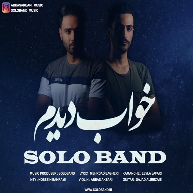 نامبر وان موزیک | دانلود آهنگ جدید Solo-Band-Khab-Didam