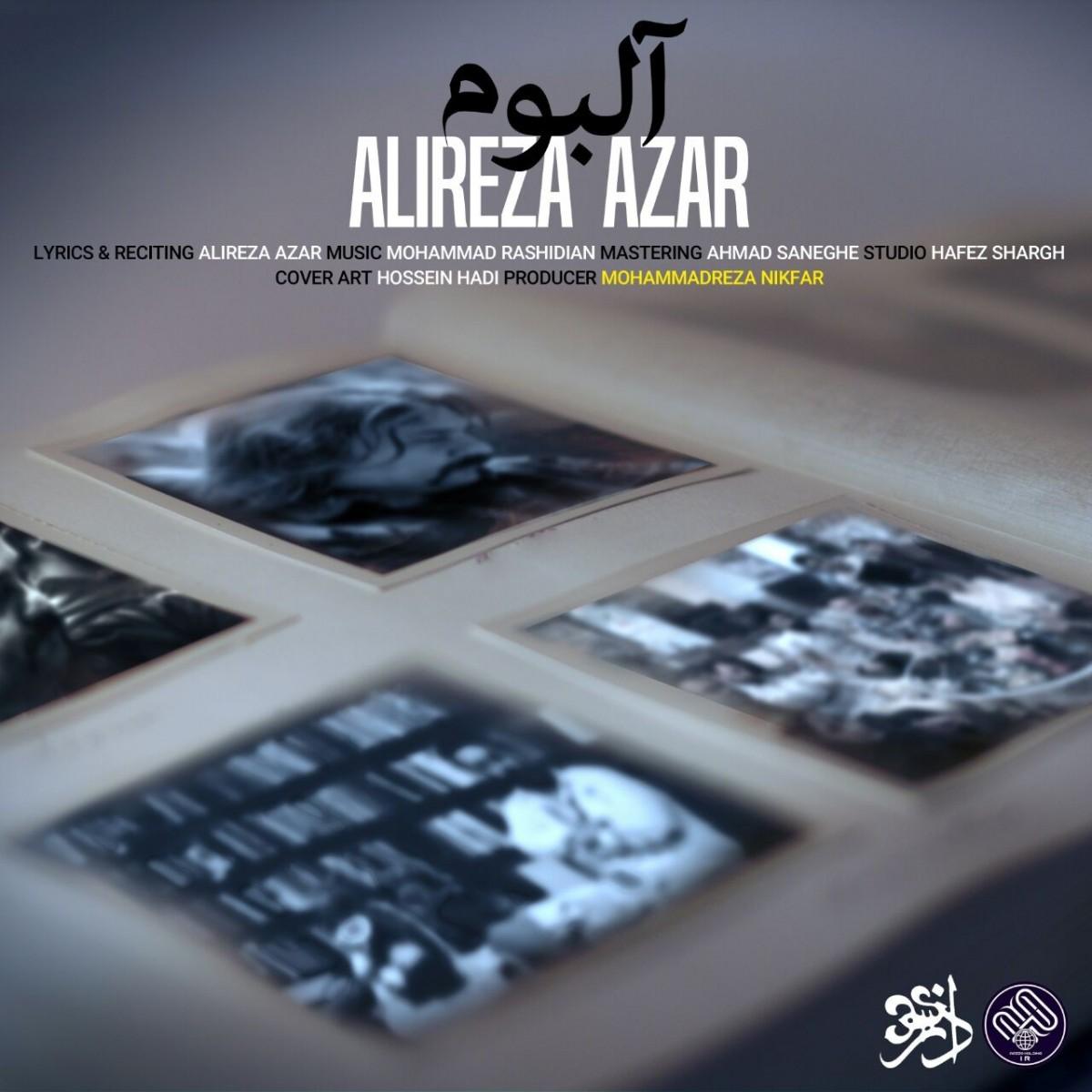 نامبر وان موزیک | دانلود آهنگ جدید alireza-azar-album