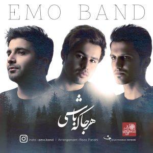 نامبر وان موزیک | دانلود آهنگ جدید Emo-Band-Harja-Ke-Bashi-300x300