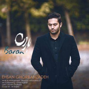 نامبر وان موزیک   دانلود آهنگ جدید New-Ehsan-Ghorbanzadeh-Baran.jpg-300x300