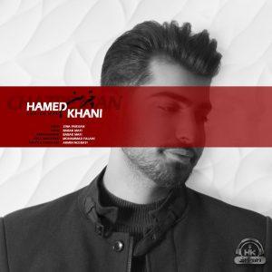 نامبر وان موزیک   دانلود آهنگ جدید Hamed-Khani-1-300x300