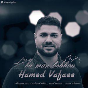 نامبر وان موزیک | دانلود آهنگ جدید New-hamed-vafaee.jpg-300x300