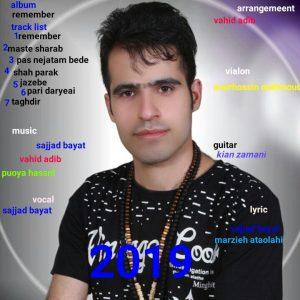 نامبر وان موزیک | دانلود آهنگ جدید SajjadBayat-300x300